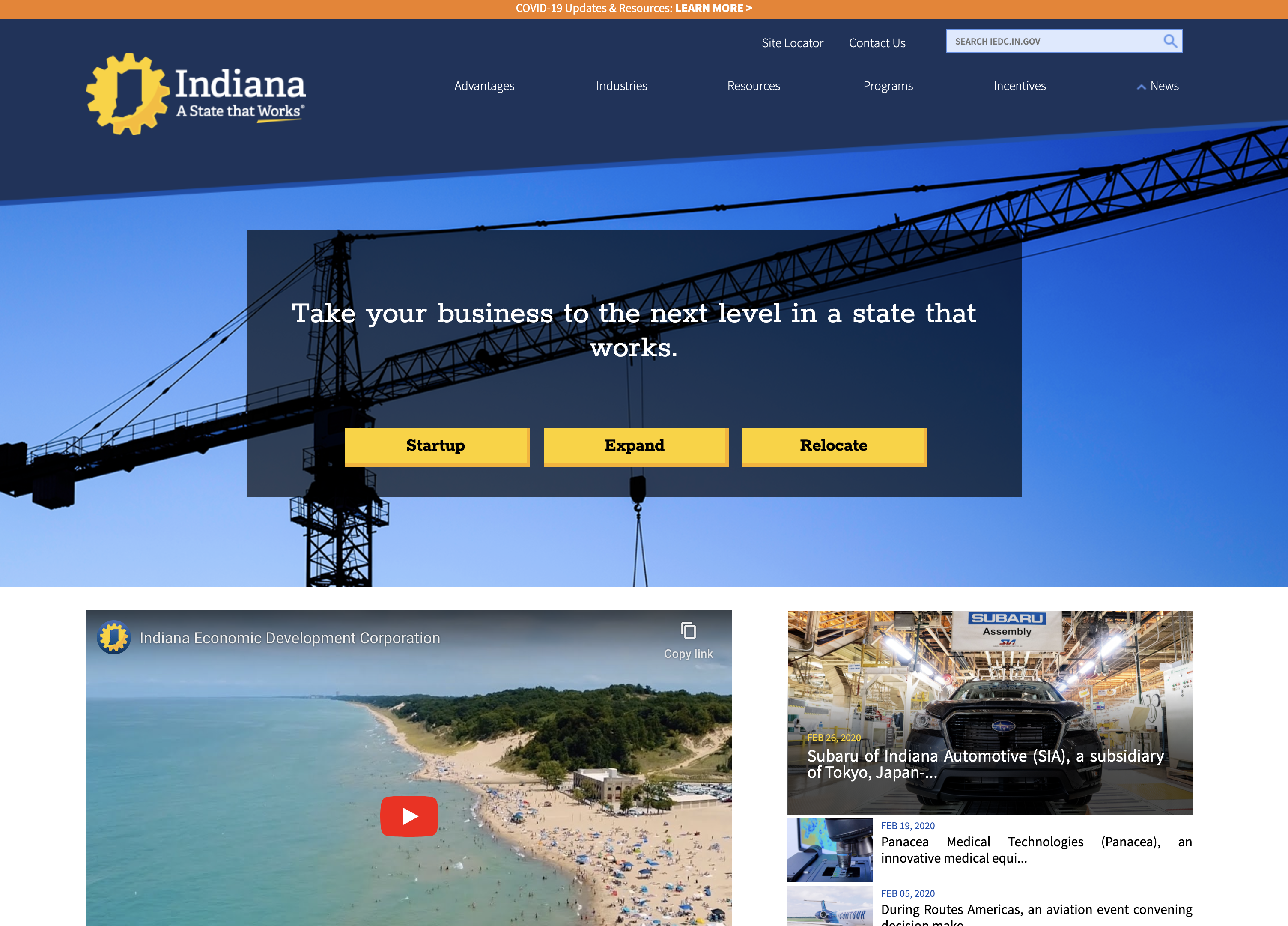 Indiana Economic Development Corporation (IEDC) Website